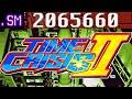 Time Crisis 2 arcade 2 065 660
