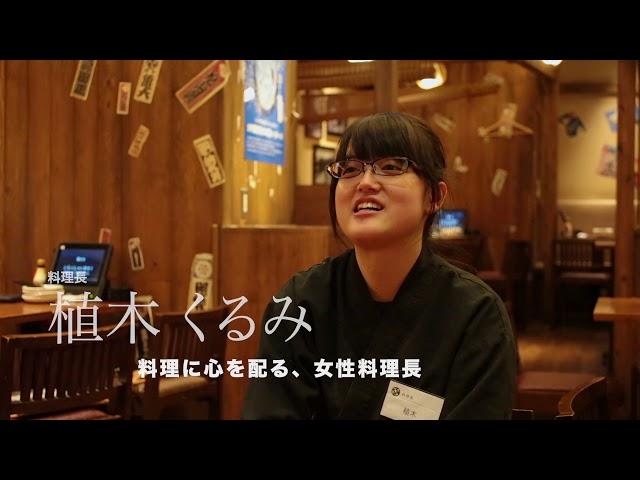 【ユナイテッド&コレクティブ株式会社】社員インタビュー