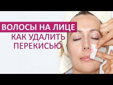 Какие аптечные мази отбеливают кожу