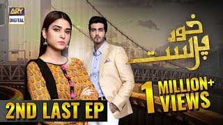 KhudParast Episode 26 | 16th March 2019 | - ARY Digital [Subtitle Eng]
