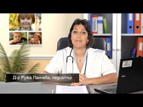 Ваксина от Израел на диабет тип 1
