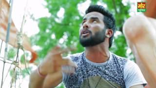Latest Haryanvi Bhole Dj Song || Baba Damru Wala || MCK || Shree Dhull || Mor Music Company