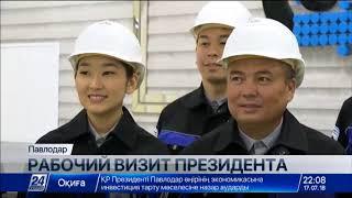 В Казахстане важно перерабатывать сырьё и увеличивать его добавочную стоимость - Нурсултан Назарбаев