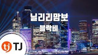 Download Nillili Mambo 닐리리맘보_Block B 블락비_TJ노래방