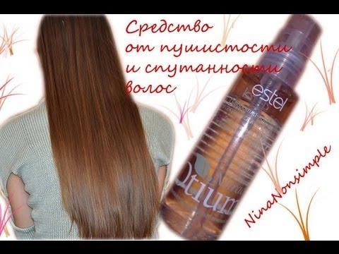 Средство от пушистости волос и колтунов / Nina Nonsimple