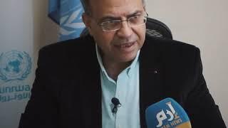 UNRWA: Dukungan Arab Saudi Dan UEA Tidak Pernah Putus