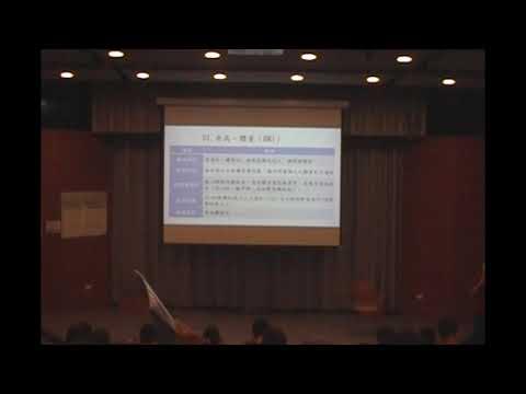國民體適能指導員109年初級強化課程-(柔軟度訓練)