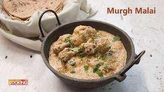 Murgh Malai (Creamy Chicken Curry) | Home Cooking