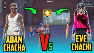 FREE FIRE || ADAM CHACHA VS EVE CHACHI || TWO DEFAULT CHARACTERS FIGHT || WHO WINS? || #tsgarmy