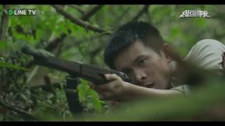 [紀念二七部隊] 兩軍交戰-燦爛時光(2015) In conflict-The Best of Youth drama(2015)