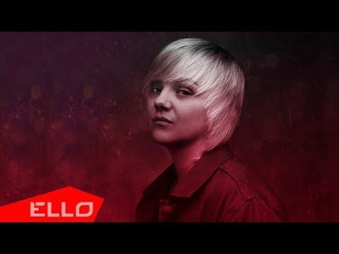 Аня Нилова - С тобой