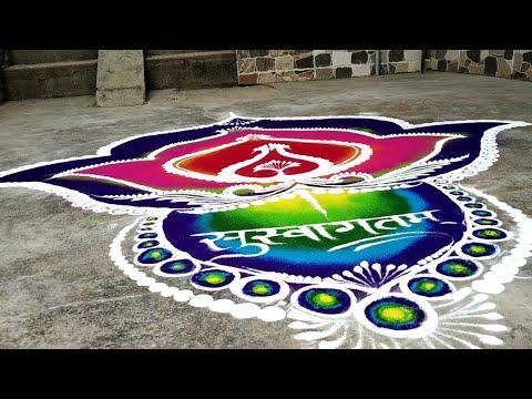 sanskar bharti rangoli design by neha