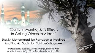 preview picture of video 'Clarity in Manhaj & its Effects in Calling Others to Allaah (English Subtitles)'