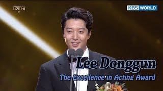 "Lee DongGun, ""I Had A Daughter 3 Weeks Ago. I Love You & Thank You""[2017 KBS Drama Awards]"