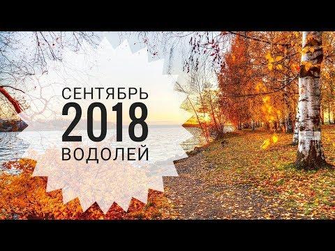 Гороскоп 28 июля 2017 козерог