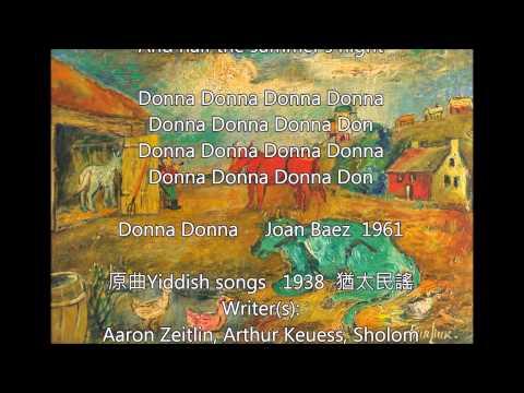 Donna Donna  ~ Joan Baez ( Lyrics )