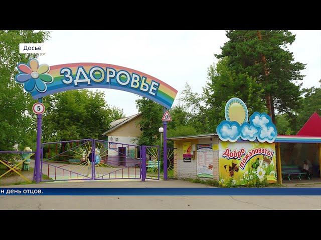 Приангарье – территория «Безопасного детства»