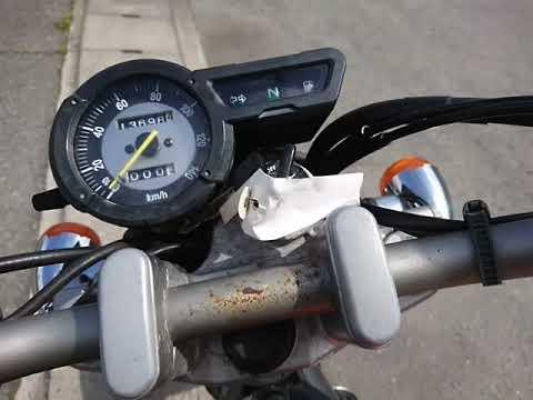 トリッカー/ヤマハ 250cc 兵庫県 バイクショップ ロード☆スター