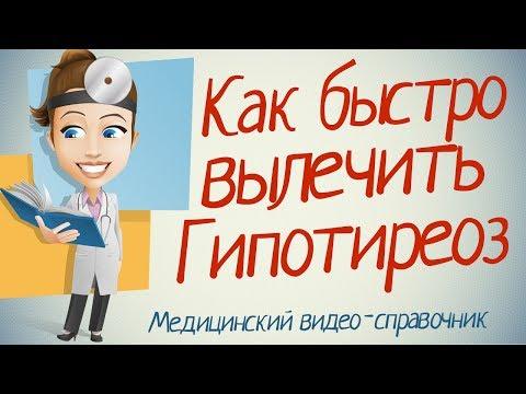 Вирусный гепатит а эпидемиология клиника диагностика