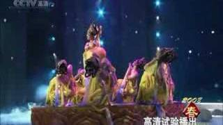Video : China : Excerpts from the CCTV Spring Festival Gala - video