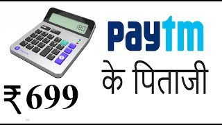 PHONEPE POS BEST WAY TO PAY MONEY TECH INFO # 7