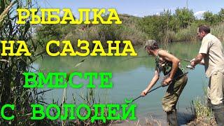 Ловля карпа. Моя рыбалка №4. Июнь 2012 г.
