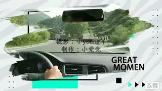 preview picture of video '九色香巴拉 甘肅甘南藏族自治州自駕游 拉卜楞寺 桑科'
