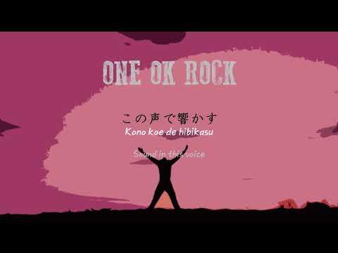 Mp3 Download One Ok Rock Can't Wait Japanese Ver Lyrics