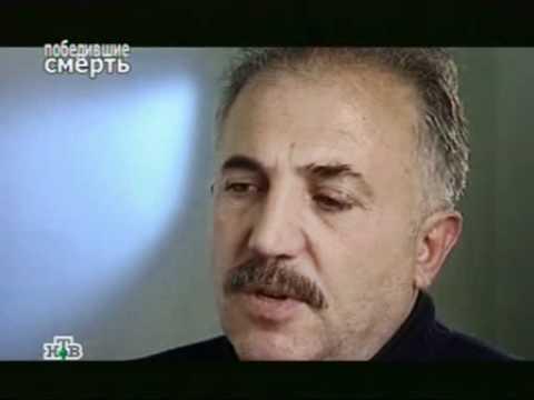 , title : 'Победившие смерть. Слёзы Армении'