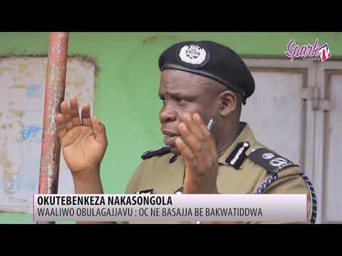 Abakulira okunonyerezza ku buzzi bw'emisango batuseeko e Nakasongola