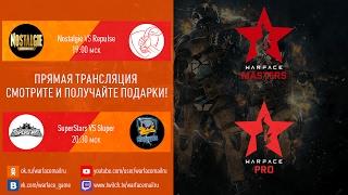 Warface Open Cup: Season 11. Masters & Pro: тур 2-3