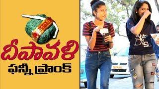 Best Diwali Prank in Telugu | Pranks in Hyderabad 2018 | FunPataka