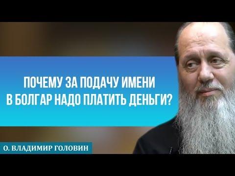 Заработать 100 рублей в день в интернете
