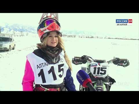 Горячий снег 2020 Усть Кокса
