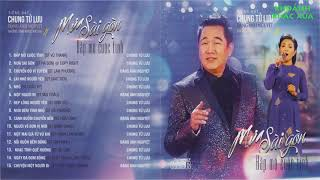 [Album] Mưa Sài Gòn | Chung Tử Lưu (Đĩa Gốc - Lossless) #cdgoc #lossless #muasaigon