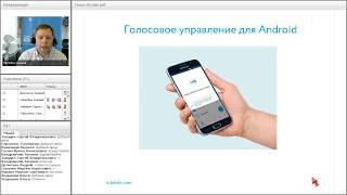 """Вебинар """"Типовые решения умного дома Rubetek"""" 30.05.2017"""