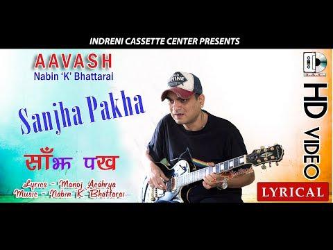 Sanjha Pakha By Nabin K Bhattarai    Nepali Song   Lyrical Video