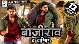 Bajirao The Warrior  Dubbed Hindi Movies 2016 Full Movie HD L Vijay Genelia Hansika