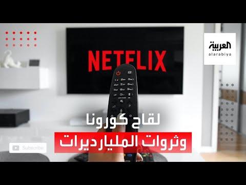 العرب اليوم - شاهد: احتمالات إطاحة لقاح