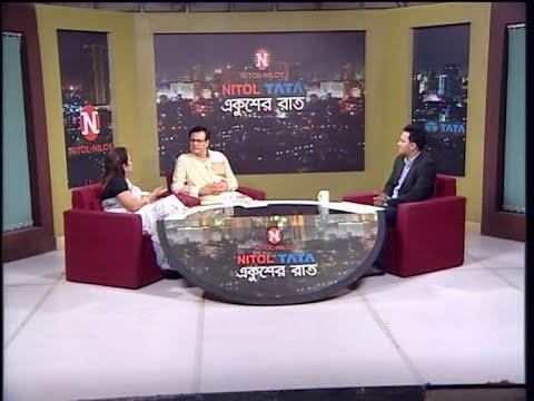 Ekusher Raat || বিষয়: আ মরি বাংলা ভাষা || আলোচক: আবেদ খান, সিনিয়র সাংবাদিক || শামীম আজাদ কবি || 24 February 2020