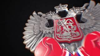 Федерация бокса россии логотип