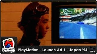 PlayStation - Launch Commercial #1 - Japan (1994) HQ