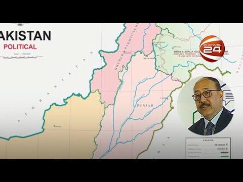 সীমান্তে সন্ত্রাসবাদের মোহেই পাকিস্তানের নতুন মানচিত্র: ভারতের পররাষ্ট্র সচিব