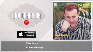 Elias Karam - El Serr Bi Aynayki - السر بعينكي الياس كرم تحميل MP3