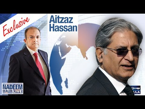 Aitzaz Ahsan ExclusiveAitzaz Ahsan Exclusive