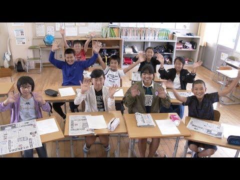 飛び出せ学校 竹田市白丹小学校 〜総集編〜