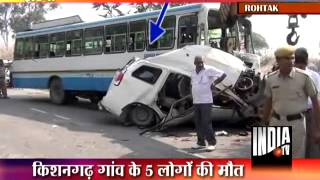 Five killed in road accident in Rohtak | Kholo.pk