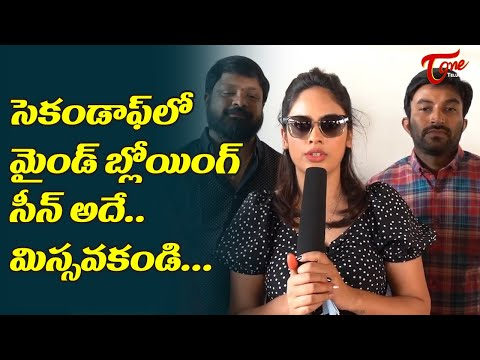 Akshara Success Meet | Swetha Nandhini speech | TeluguOne Cinema
