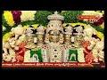 LIVE: Devi Dasara Navaratri Mahotsavam Live | Gayatri Devi  Alankaram Day- 4 | Dasara 2020 | Hindu - Video