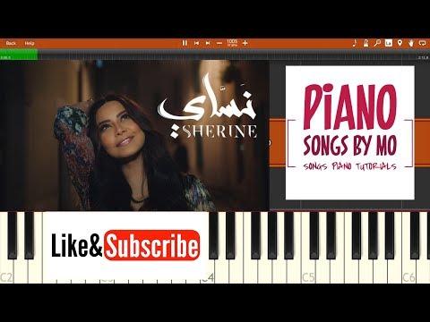 تعليم عزف اغنية شيرين نساي بيانو - Sherine - Nassay Piano
